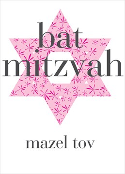 Say Mazel Tov with this lovely card by Claire Giles.